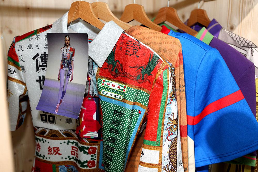 Xi'An Fashion Town